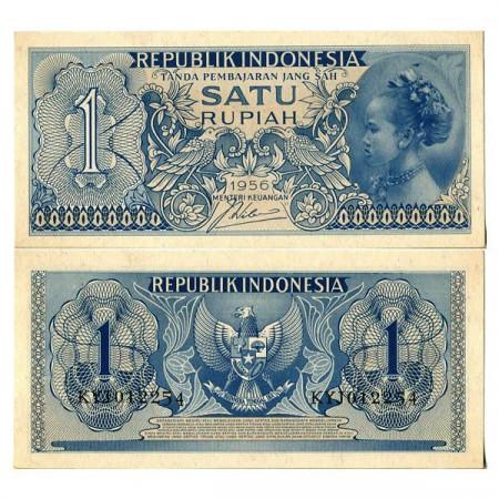 "1956 * Banconota Indonesia 1 Rupiah ""Woman"" (p74) FDS"