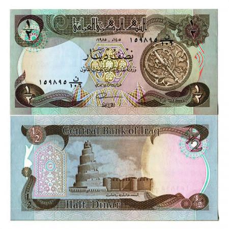 "1980-85 (AH1400-05) * Banconota Iraq 1/2 Dinar ""Astrolabe"" (p68a) FDS"