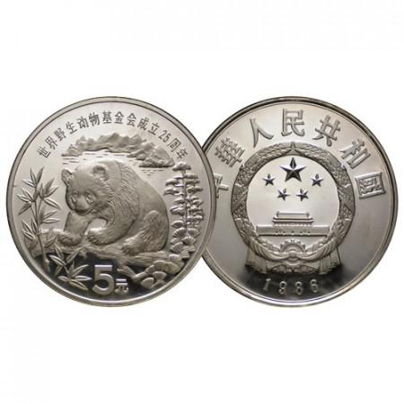 "1986 * 5 Yuan Argento Cina ""25° Fondazione WWF"" (KM 150) PROOF"