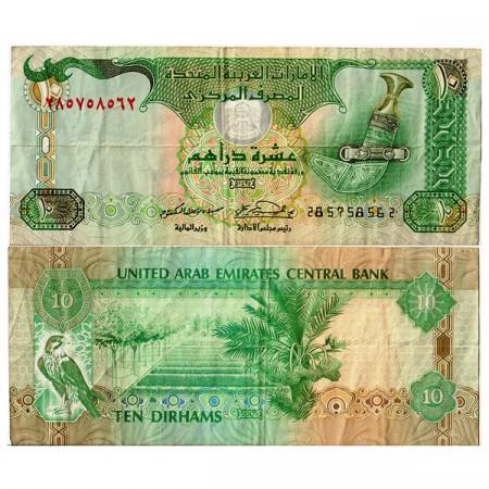 """2004 (AH1425) * Banconota Emirati Arabi Uniti 10 Dirhams """"Arab Dagger"""" (p20c) qBB"""