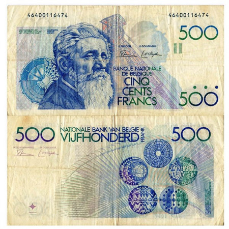 "ND (1982-98) * Banconota Belgio 500 Francs ""C Meunier"" (p143a) qBB"
