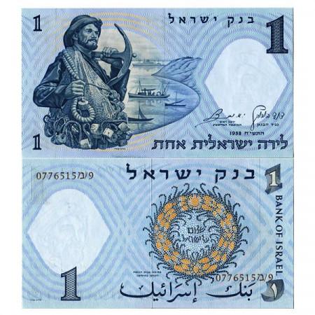 """1958 (5718) * Banconota Israele 1 Lira """"Fisherman"""" (p30c) FDS"""