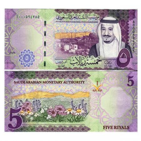 """2016 * Banconota Arabia Saudita 5 Riyals """"King Salman Ibn Abdulaziz"""" (pNew) FDS"""