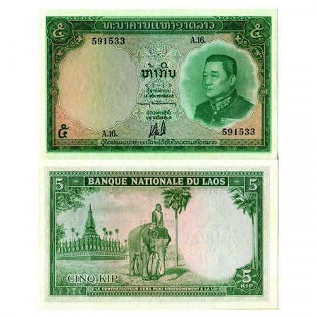 """ND (1962) * Banconota Laos 5 Kip """"King Sisavang Vong"""" (p9b) FDS"""