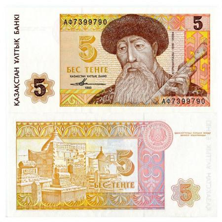"""1993 * Banconota Kazakistan 5 Tenge """"Kurmangaziy"""" (p9a) FDS"""