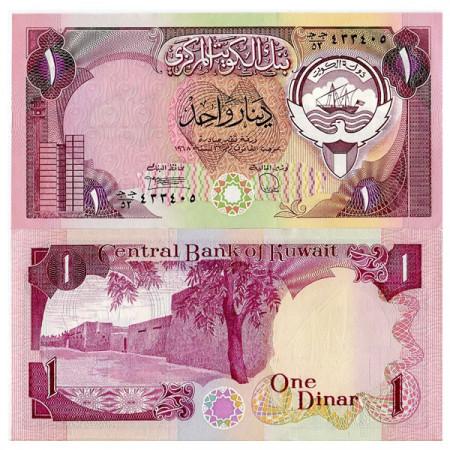 "L.1968 (1980-91) * Banconota Kuwait 1 Dinar ""Red Palace"" (p13d) FDS"