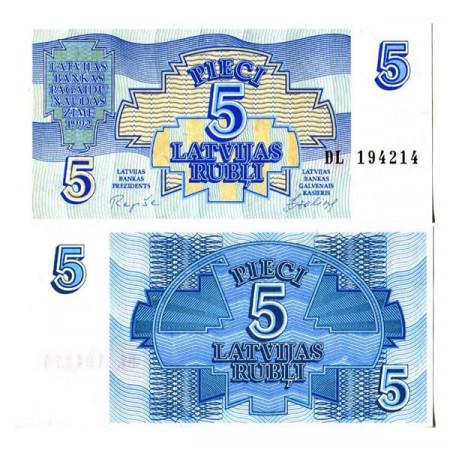 """1992 * Banconota Lettonia 5 Rubli """"Government"""" (p37) FDS"""