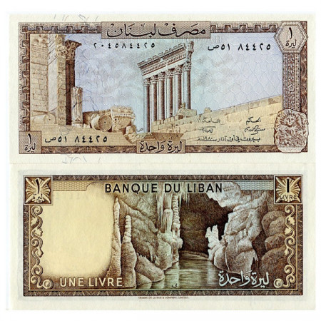 "1978-80 * Banconota Libano 1 Livre ""Jupiter Temple"" (p61c) FDS"