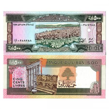 "1988 * Banconota Libano 500 Livres ""Beyrouth"" (p68) FDS"