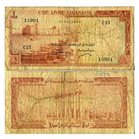 """1961 * Banconota Libano 1 Livre Libanaise """"Fortress at Saida"""" (p55b) B"""