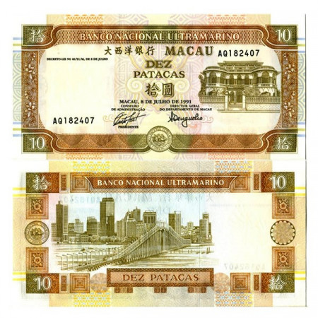 """1991 * Banconota Macao 10 Patacas B.N.U. """"Nobre de Carvalho Bridge"""" (p65a) FDS"""