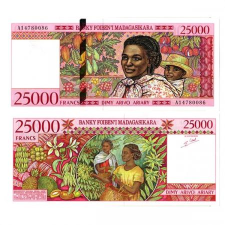"ND (1998) * Banconota Madagascar 25.000 Francs = 5000 Ariary ""Tropical Fruit"" (p82) FDS"