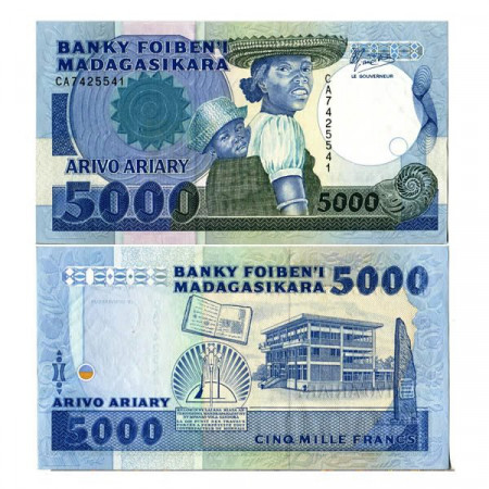 """ND (1988-94) * Banconota Madagascar 5000 Francs = 1000 Ariary """"Stele of Independence"""" (p73a) BB+"""