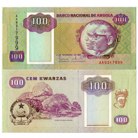 """1991 * Banconota Angola 100 Kwanzas """"JE dos Santos - A Neto"""" (p126) qFDS"""