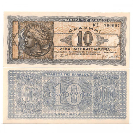 "1944 * Banconota Grecia 10 Miliardi - 10.000.000.000 Drachmai ""Inflation"" (p134a) FDS"
