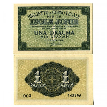 "ND (1941) * Banconota Grecia - Isole Jonie 1 Dracma ""Occupazione Italiana"" (pM11) FDS"