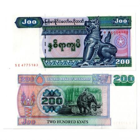 "ND (2004) * Banconota Myanmar (Birmania) 200 Kyats ""Chinze"" (p78) FDS"