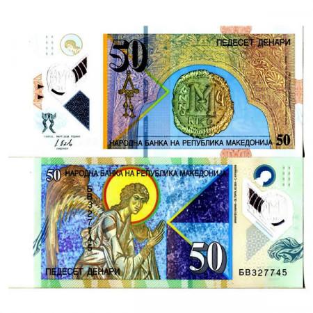 "2018 * Banconota Polimera 50 Denari Macedonia ""Archangel Gabriel"" (pNew) FDS"