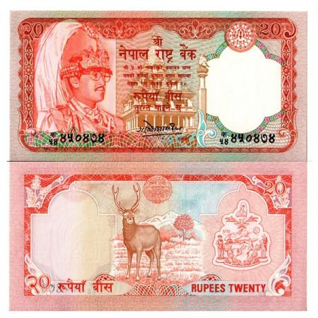 "ND (1988-01) * Banconota Nepal 20 Rupees ""King Birendra Bir Bikram"" (p38a) FDS"