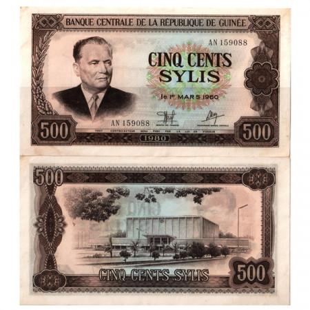 "1980 * Banconota Guinea 500 Sylis ""Josip Broz Tito"" (p27a) SPL+"