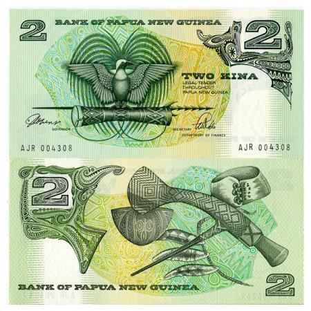 "ND (1981) * Banconota Papua Nuova Guinea 2 Kina ""Bird of Paradise"" (p5c) FDS"