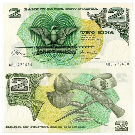 "ND (1975) * Banconota Papua Nuova Guinea 2 Kina ""Bird of Paradise"" (p1a) FDS"