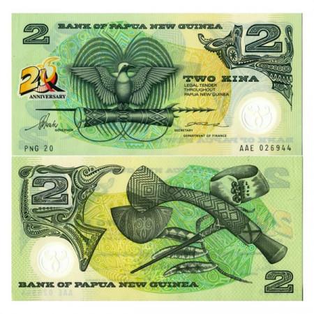 "ND (1995) * Banconota Polimera Papua Nuova Guinea 2 Kina ""20th Independence"" (p15) FDS"