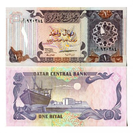 "ND (1996) * Banconota Qatar 1 Riyal ""Dhow"" (p14b) FDS"