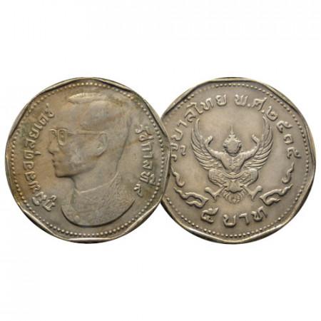 "BE 2515 (1972) * 5 Baht Thailandia ""Rama IX - Garuda National Emblem"" (Y 98) MB/BB"
