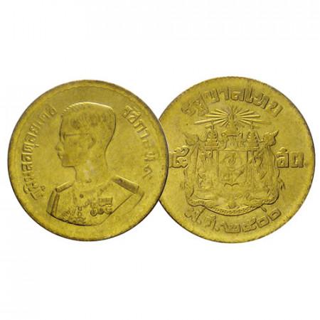 "BE 2500 (1957) * 25 Satang Thailandia ""Rama IX - Coat of Arms"" (Y 80) FDC"