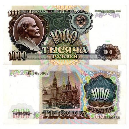 """1991 * Banconota Russia Unione Sovietica 1000 Rubles """"Lenin"""" (p246a) FDS"""