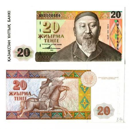 """1993 * Banconota Kazakistan 20 Tenge """"A Kunanbrev"""" (p11a) FDS"""