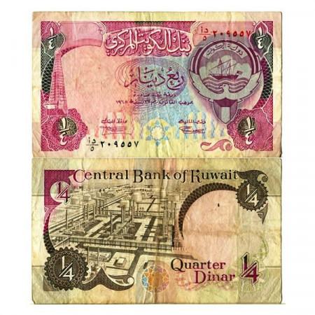 """L.1968 (1992) * Banconota Kuwait Quarter 1/4 Dinar """"Oil Refinery"""" (p17) MB"""