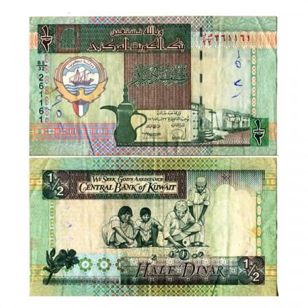 "L.1968 (1994) * Banconota Kuwait Half 1/2 Dinar ""God's Assistance"" (p24a) BB"