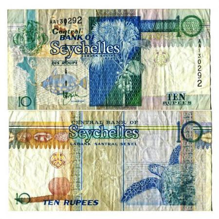 "ND (1998) * Banconota Seychelles 10 Rupees ""Coco de Mer"" (p36a) MB"