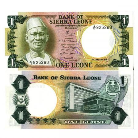 """1978 * Banconota Sierra Leone 1 Leone """"President Siaka Stevens"""" (p5b) FDS"""
