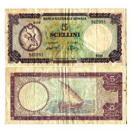 "1971 * Banconota Somalia 5 Scellini =5 Shillings ""Antelope"" (p13a) qBB"