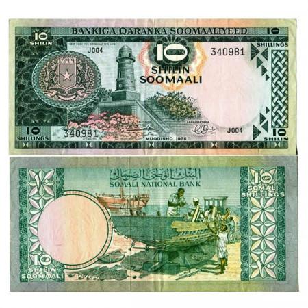 "1975 * Banconota Somalia 10 Shilin =10 Shillings ""Abdul Aziz Mosque"" (p18) BB+"