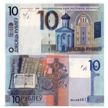 """2009 (2016) * Banconota Bielorussia 10 Rublei """"Vitebsk Region"""" (pNew) FDS"""