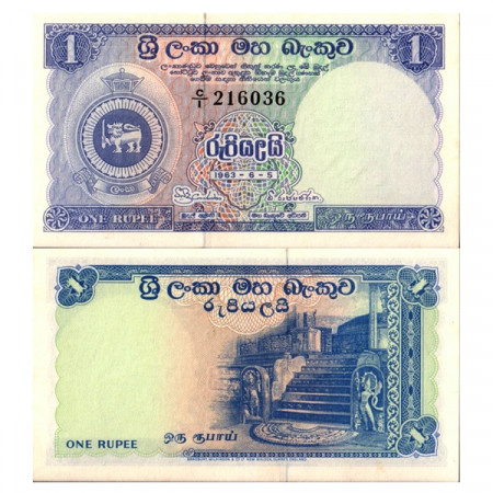 """1963 * Banconota Ceylon 1 Rupee """"Ornate Stairway"""" (p56e) FDS"""