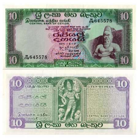 "1971 * Banconota Ceylon 10 Rupees ""King Parakkrama"" (p74b) FDS"