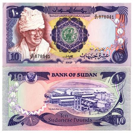 "1983 * Banconota Sudan 10 Sudanese Pound ""Jafar An-Numeiri"" (p27a) qFDS"