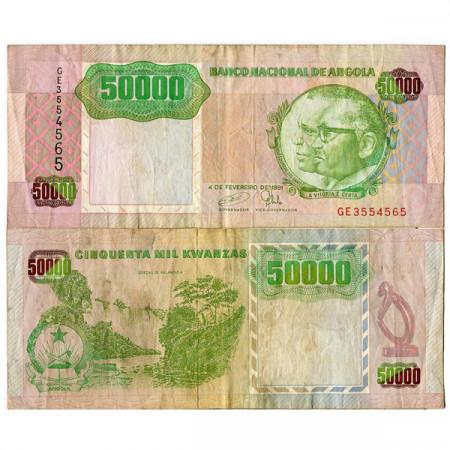 "1991 * Banconota Angola 50.000 Kwanzas ""JE dos Santos - A Neto"" (p132) qBB"