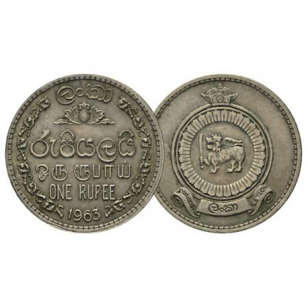 "1963 * 1 Rupee Sri Lanka ""Elizabeth II"" (KM 133) BB"