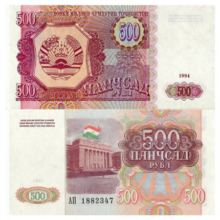 "1994 * Banconota Tagikistan 500 Rubles ""Parliament - Dushanbe"" (p8a) FDS"