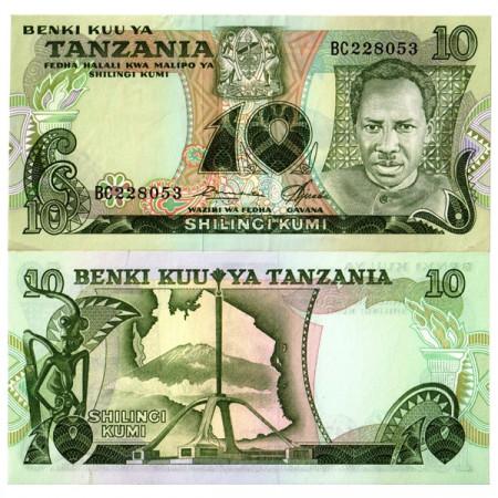 "ND (1978) * Banconota Tanzania 10 Shilingi ""President JK Nyerere"" (p6a) SPL"
