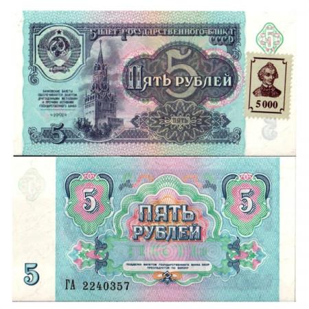 "ND (1994 -old 1991) * Banconota Transnistria 5000 Rublei ""Stamp - General AV Suvorov"" (p14B) FDS"