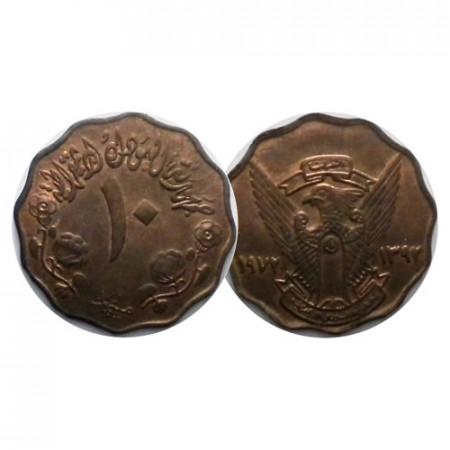 "1392 (1972) * 10 Milliemes Sudan ""Secretary Bird"" (KM 55) BB+"
