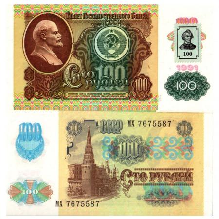 "ND (1994 -old 1991) * Banconota Transnistria 100 Rublei ""Stamp - General AV Suvorov"" (p7) FDS"