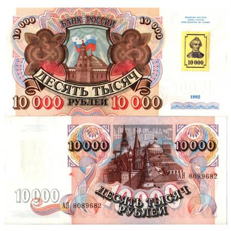 "ND (1994 -old 1992) * Banconota Transnistria 10.000 Rublei ""Stamp - General AV Suvorov"" (p15) qFDS"